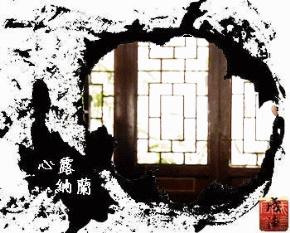 唐七公子(唐七)名言被青瓷花羽收藏到人物