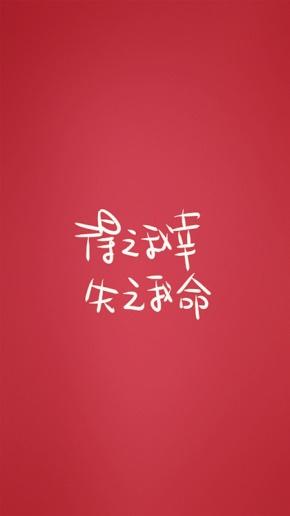 阿信(陈信宏)名言被百褶裙收藏到人生哲理