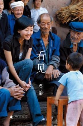 刘禹锡名言被相思成灾收藏到感悟经典