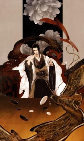 杜甫名言被赤手收藏到精美画作