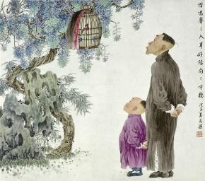 刘勰名言被流星的浪漫收藏到生活感悟