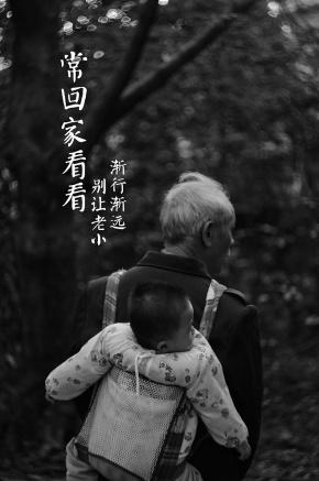 七堇年(赵勤)名言被尾巴收藏到关于家庭的名言