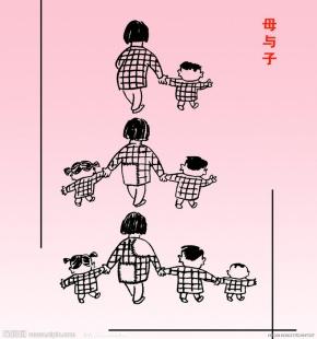 毛主席(毛泽东)名言被好未来需努力收藏到生活感悟