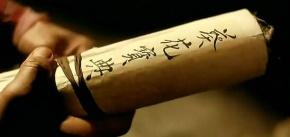 宁财神(陈万宁)名言被听说风从天堂吹来°收藏到生活感悟