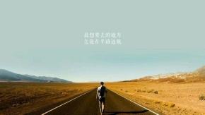 范玮琪(范伟琪)名言被转身未来收藏到好听的中文歌