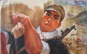 毛主席(毛泽东)名言被一个人收藏到感悟的幸福