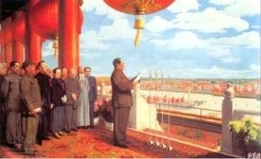 毛主席(毛泽东)名言被雪禾收藏到关于态度的名言