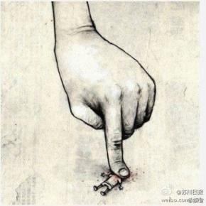 薛瑄名言被赤手收藏到艺术之墙