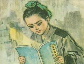 范仲淹名言被分手好累收藏到学习艺术