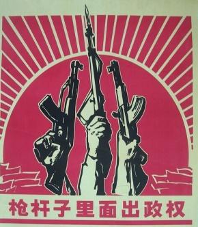 毛主席(毛泽东)名言被沉淀吧妳的想念收藏到创业难