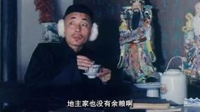 冯小刚名言被三千繁花泪。收藏到荧屏经典