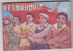 毛主席(毛泽东)名言被碎落荒凉!收藏到励志语录