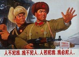 毛主席(毛泽东)名言被玉笙寒收藏到感悟人生语录