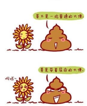 冯唐(张海鹏)名言被永远地恋情收藏到感性的话