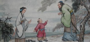 朱熹名言被誓言如此动听。收藏到艺术