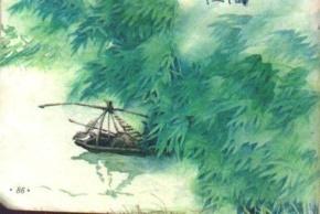 王安石名言被黛烟微醉不负泪收藏到高雅艺术