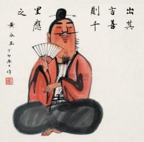 黄永玉名言被诱惑的翅膀收藏到艺术