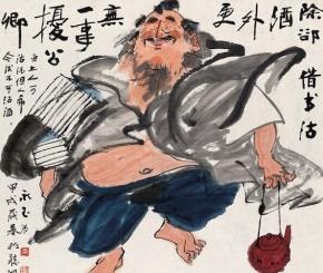 黄永玉名言被爱会明白情也懂了收藏到态度语录