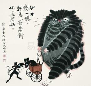 黄永玉名言被小狗叫豆豆收藏到设计本
