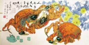 黄永玉名言被百褶裙收藏到人生经过的风景