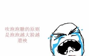 昭烈帝(刘备)名言被刺穿的心收藏到生活感悟