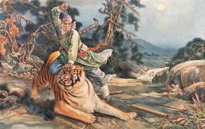 施耐庵(施彦端)名言被雨后的彩虹收藏到艺术学院