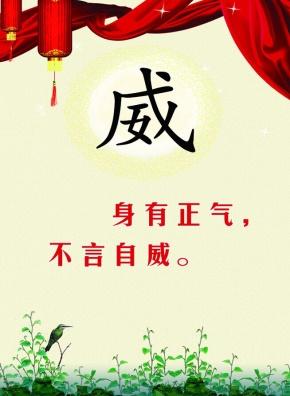邓小平(邓先圣)名言被当且仅当收藏到美丽人生