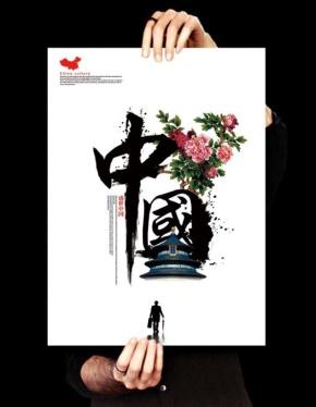 江泽民名言被0度爱收藏到关于希望