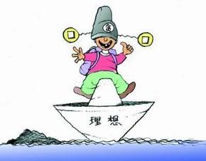 白岩松名言被家乐福海盗收藏到经典摘抄