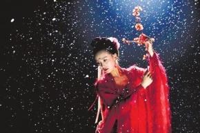 彭丽媛名言被Ariel收藏到中国好声音