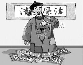 朱镕基名言被Ariel收藏到总理语录