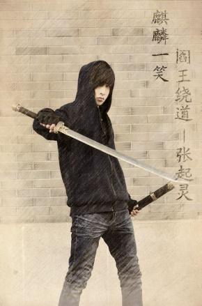 南派三叔(徐磊)名言被卡卡收藏到专业盗墓30年
