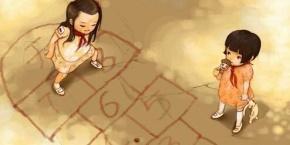 张方宇名言被家乐福海盗收藏到文艺青年