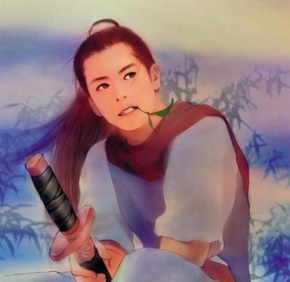 黛烟微醉不负泪收藏到仙剑奇侠传