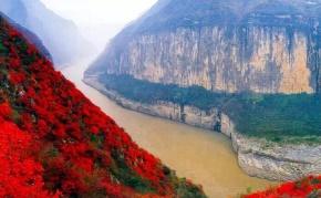 白居易名言被中华故事会收藏到壮美三峡