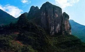 陆放翁(陆游)名言被中华故事会收藏到壮美三峡