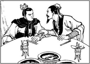 罗贯中(罗本)名言被家乐福海盗收藏到经典小说