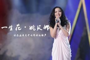 陈楚生名言被娜些时光收藏到姚贝儿,天堂没有了疼痛,多了一个好声音!