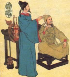 司马迁名言被佛舞收藏到史记