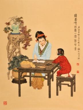 周希陶名言被原欣收藏到增广贤文