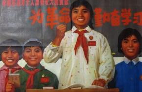 周希陶名言被爱会明白情也懂了收藏到增广贤文