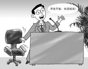 邓小平(邓先圣)名言被你心里的风景最好收藏到经典摘录