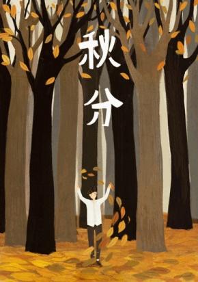 刘禹锡名言被磨脚收藏到生活感悟