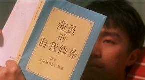 孔丘(孔子)名言被Mojo收藏到关于态度的名言