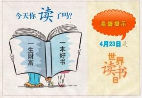 """毛主席(毛泽东)名言被茗儿收藏到全民阅读 知书达""""礼"""""""