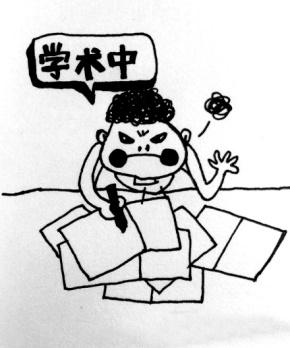 伊雪枫叶(叶献南)名言被爱的蜜糖2015收藏到好看的小说