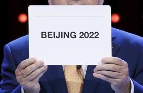 习大大(习近平)名言被龙啸九天收藏到北京欢迎你