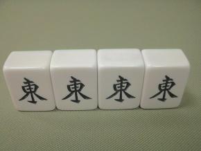 孔明(诸葛亮)名言被卡通总动员收藏到事业