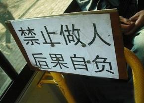刘淇名言被Mojo收藏到关于学习的名言