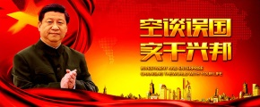 姜太公(姜子牙)名言被龙三收藏到事业